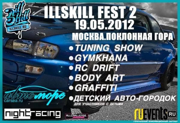 ILLSKILL FEST 2