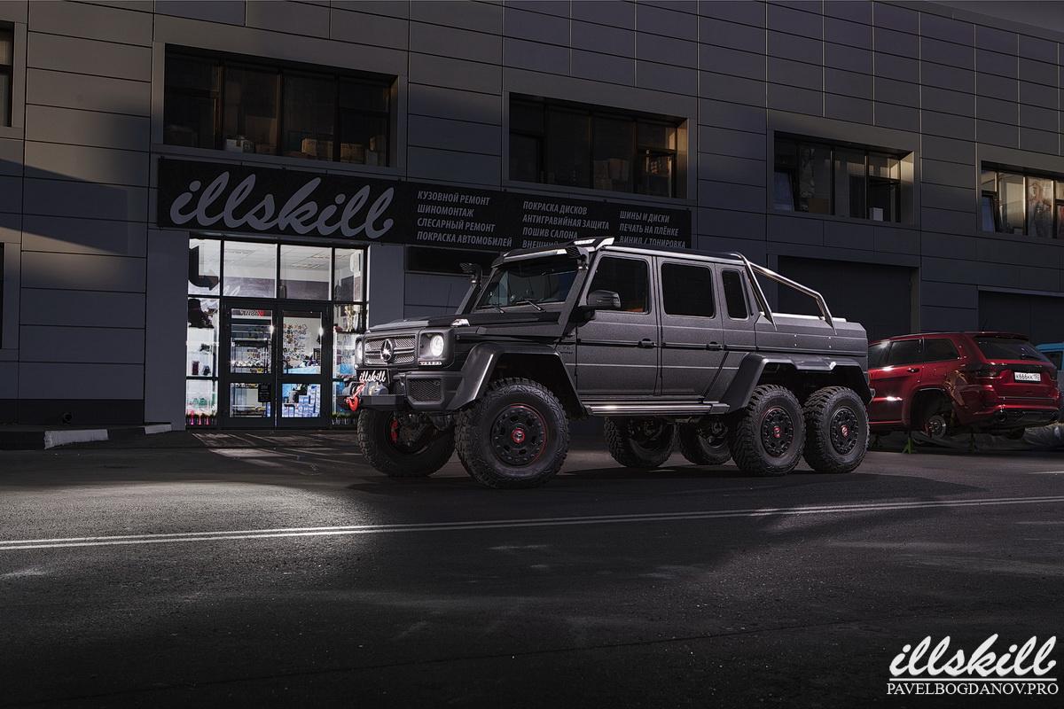 Компания ILLSKILL Москва
